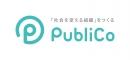株式会社PubliCo
