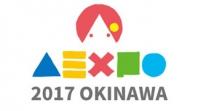 さんかくエキスポ2017<br /> さんかく=参画=△。沖縄に社会参画の文化を作る3日間