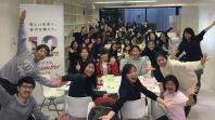 KIFU no Chikara Fes.2017<br /> 中高生企画!みんなで寄付を楽しもう!