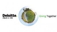 デロイト トーマツ グループは1か月間、グループ全体の1万人を超えるメンバーを対象に、寄付に焦点を当てたプログラムを実施します。