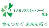 毎年大規模な自然災害が起きる今 東日本大震災被災地から全国へ伝え続ける<br /> ~未来の命を守る活動を支えます~