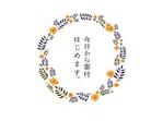 「私が本当にしたい寄付」を一緒に考え形にする【寄付と遺贈の相談窓口】を横浜市社会福祉協議会が開設