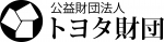 公益財団法人トヨタ財団