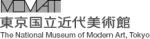 独立行政法人国立美術館東京国立近代美術館