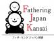 NPO法人ファザーリング・ジャパン関西