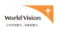 NPO法人ワールド・ビジョン・ジャパン