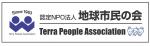 認定NPO法人地球市民の会