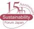 NPO法人サステナビリティ日本フォーラム