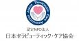 認定NPO法人日本セラピューティック・ケア協会