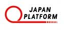 認定NPO法人ジャパン・プラットフォーム