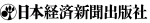 株式会社日本経済新聞出版社