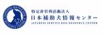 NPO法人 日本補助犬情報センター