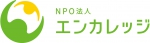 NPO法人エンカレッジ