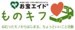 TMコミュニケーションサービス株式会社/お宝エイド