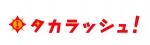 株式会社タカラッシュ