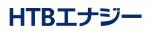 HTBエナジー株式会社