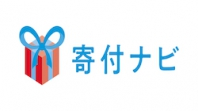寄付ナビ|【無料】参加者全員キャンペーン!LINE友だち登録で30円寄付