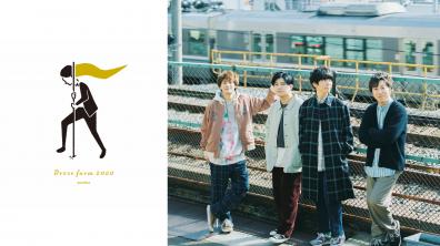 公益財団法人パブリックリソース財団 | Dress farm 2020基金|4人組バンドsumikaが発起!医療従事者や日本のエンタメを支える人達を支援!(2020/05/28-2020/12/31)