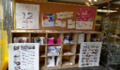 日本ファンドレイジング協会東北チャプター | 寄付月間展示企画 ボーダレスなアートの現場から(12月1日~12月28日)