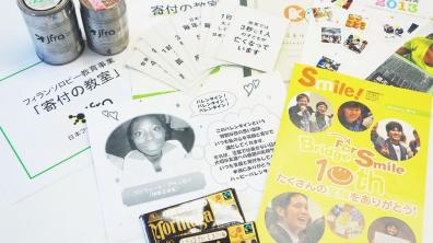 社会に貢献するWS@東京都立向丘高等学校
